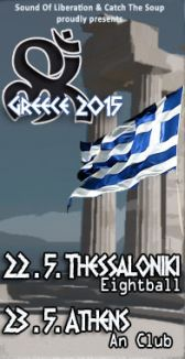 0014 banderole 24 greece.psd